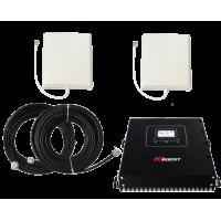 Zestaw (Wersja C) Repeater HI13-EDW z antena zewnętrzną panelową i wewnętrzną panelową